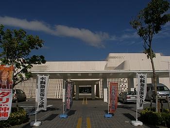 那覇新都心に沖縄県立博物館・美術館