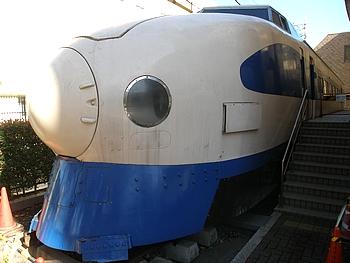 951-1形の新幹線試作電車