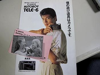 Canon AUTOBOY TELE-6 カタログ