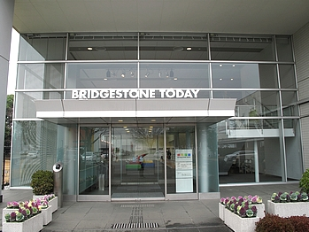 BRIDGESTONE TODAY 正面