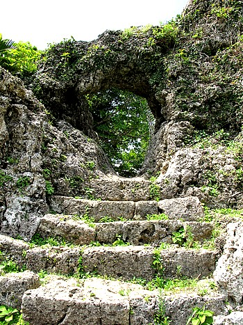 玉城城跡 石門