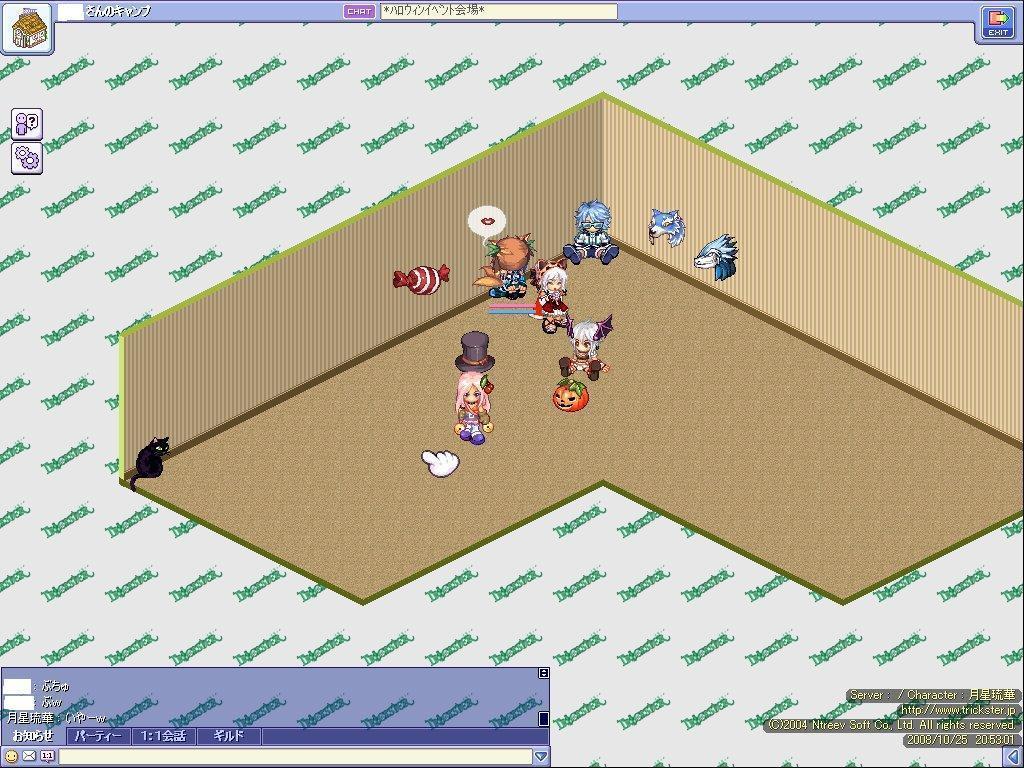 screenshot0019-1.jpg