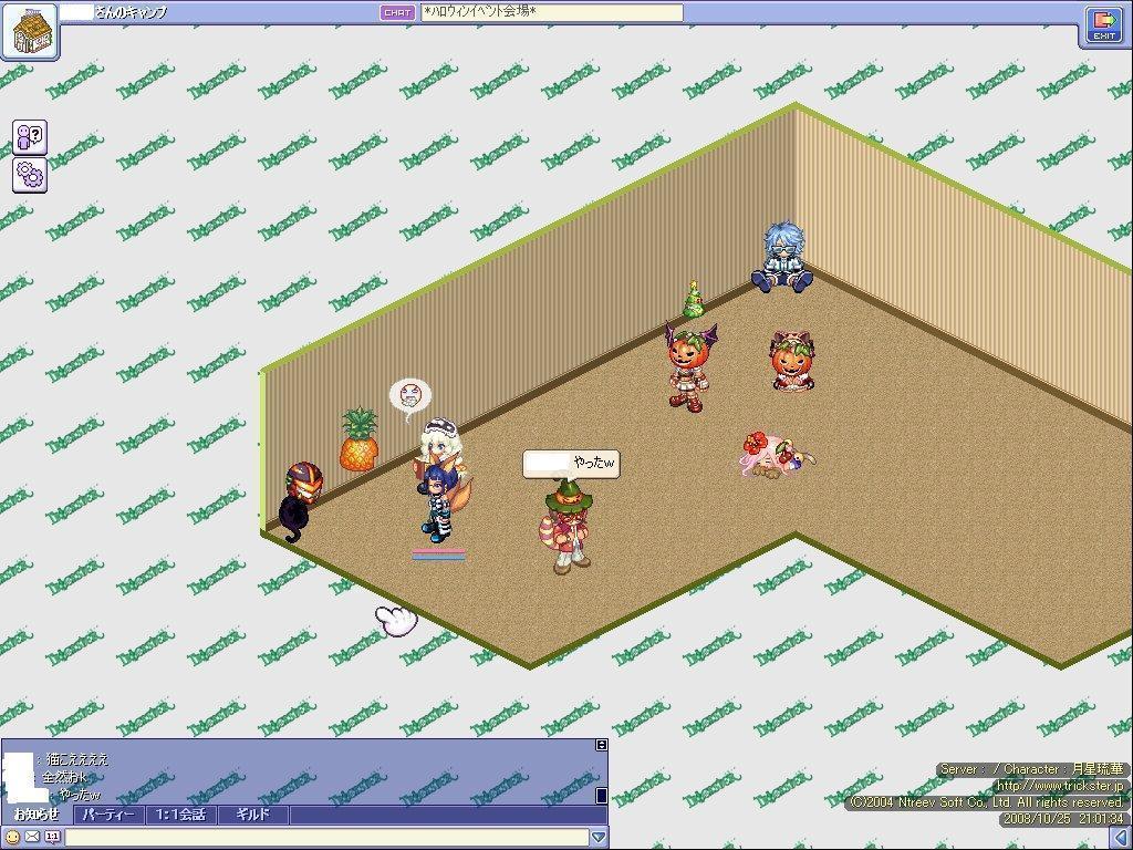 screenshot0020-1.jpg