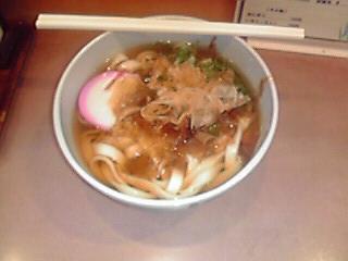 名古屋きしめん麺
