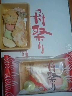 スギ製菓舟祭り2袋