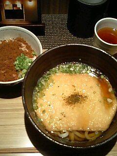 本町製麺所セット