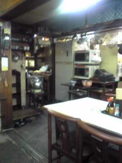 三福食堂店内