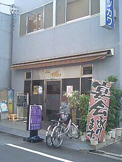 マツカワ2店