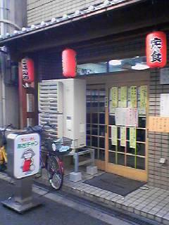 あさチャン店