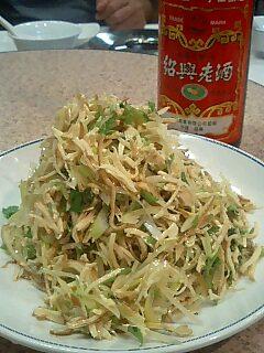 福華酒家YG豆腐2