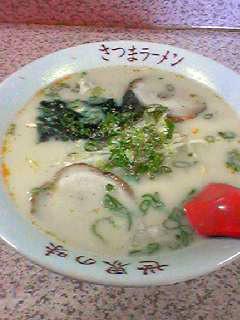 さつまラーメン麺