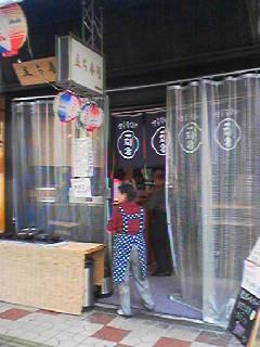 立ち寿司店
