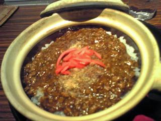 モンコック砂鍋飯