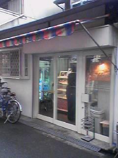 木村屋3店