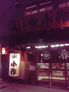 風林火山店