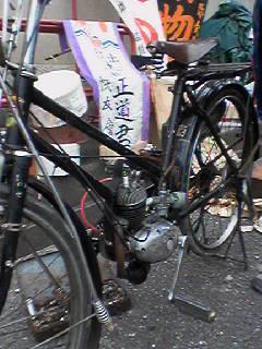 100円お好み2バイク