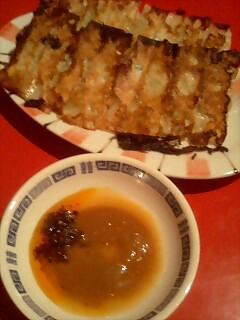 菜記餃子餃子
