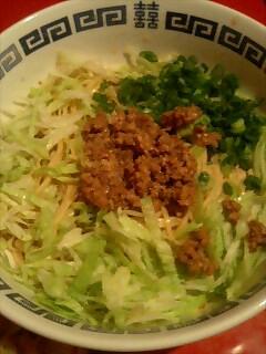 菜記餃子麺
