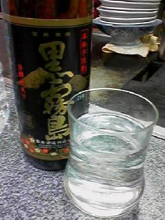 しんみどう5焼酎