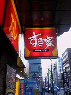 タコライス店