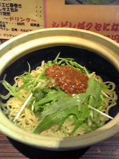 モンコック2麺前