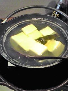 まいど湯豆腐
