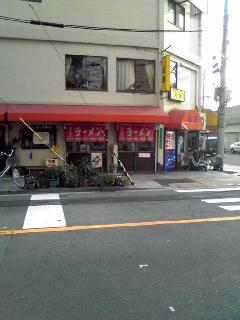 松屋2店小