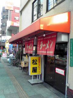 松屋2店斜