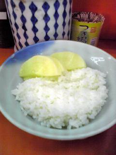 松屋2ご飯
