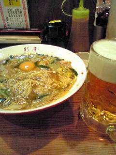 サイカラーメン生ビール