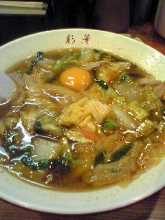 サイカラーメン麺