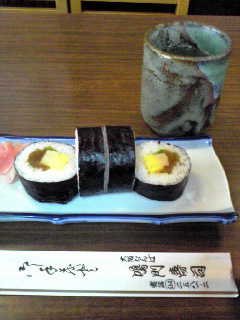 鳴門寿司巻き