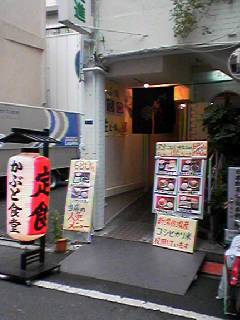 かぶと食堂店