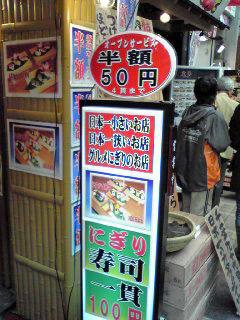 おざわ寿司看板