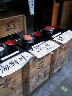 立ち寿司黒門ランチ
