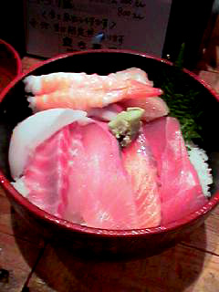 立ち寿司黒門丼