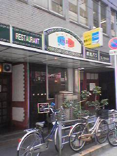 意地パリ店