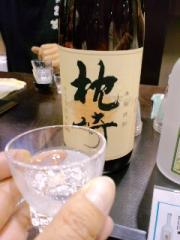 食博焼酎2