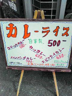 竹イーゼル
