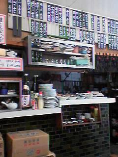 マルミヤ食堂店内