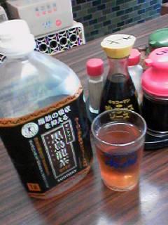 マルミヤ食堂麦茶