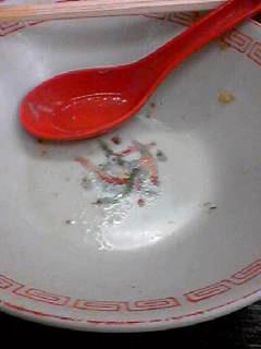 マルミヤ食堂丼鉢