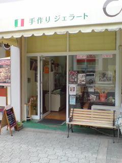 チルコロード店