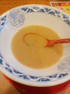 亀王スープ