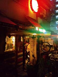 バカンス食堂店