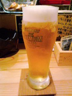 バカンス食堂ビール