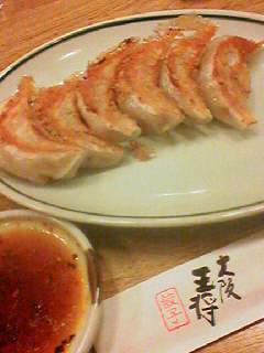 大阪王将餃子