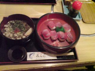 れんげ定食