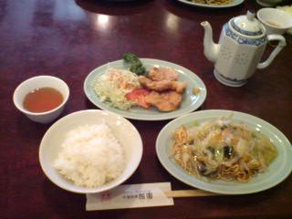 酩園2定食