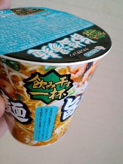 旨塩湯麺カップ